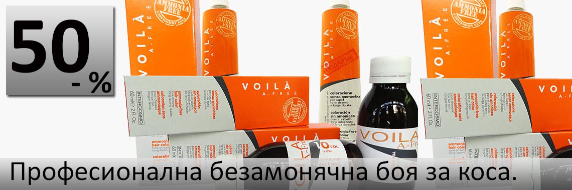 A-free Voila 28-02-2017
